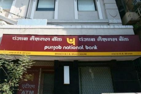 PNB ગ્રાહકો માટે એલર્ટ, જો આજે ન નિકાળ્યા પૈસા તો કાયમી ફસાઇ જશે !