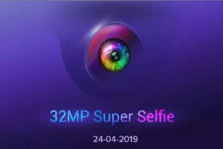 24 એપ્રિલે લોન્ચ થશે Xiaomiનો આ નવો સ્માર્ટફોન