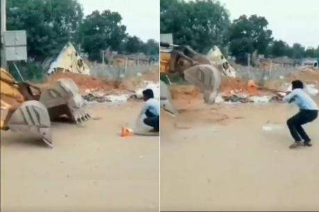TikTok Video: છોકરાએ JCBને નાગિનની જેમ નચાવ્યું